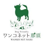 logo_wanko